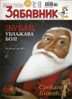 Front page of Christmas edition of Politikin Zabavnik