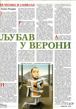 Illustration for article Love in Verona - Politikin Zabavnik