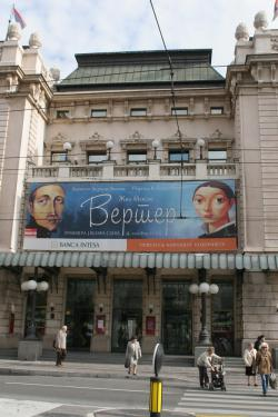Banner for opera Verter - National Theatre - Belgrade