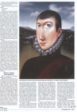 My visual interpretation of John Dowland for Zabavnik magazine