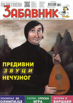 My visual interpretation of Edin Karamazov, cover page of Zabavnik magazine